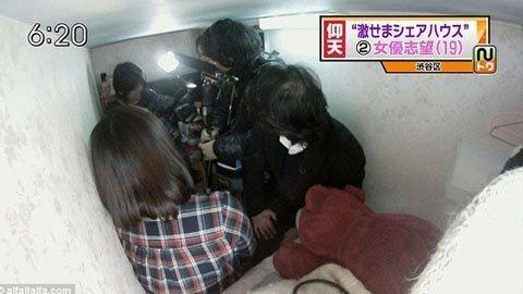 Cuộc sống trong căn hộ 2 mét vuông ở Tokyo - 2