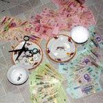 """An ninh Xã hội - """"Cầm mạng"""" để đánh bạc ở Campuchia"""