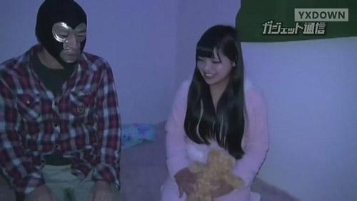 Những dịch vụ lạ đời tại Nhật Bản - 10