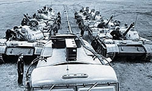 Giải mật cuộc tập trận quy mô năm 1979 (P1) - 3