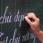 Giáo dục - du học - Nhiều giáo viên hợp đồng mất việc