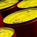 Thị trường - Tiêu dùng - Giá dầu thô lao dốc xuống sát 90 USD/thùng