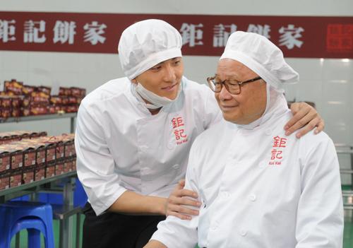 Sitcom ăn khách của TVB đến VN - 10