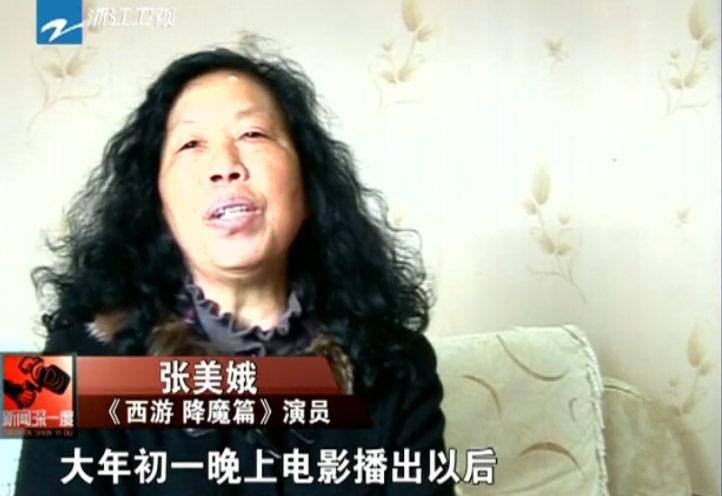 """""""Mỹ nhân"""" của Châu Tinh Trì gây sốt - 5"""