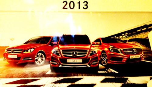 Thị trường ôtô VN sẽ tăng trưởng 10% năm 2013 - 3