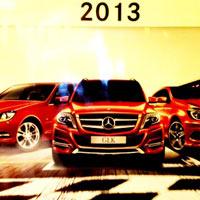 Thị trường ôtô VN sẽ tăng trưởng 10% năm 2013