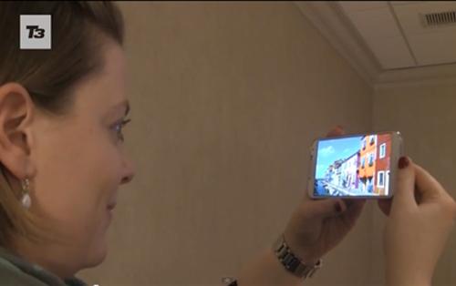 Video: Điều khiển bằng mắt trên Galaxy S4 - 1