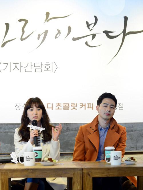 Song Hye Kyo thừa nhận bị mê hoặc - 1
