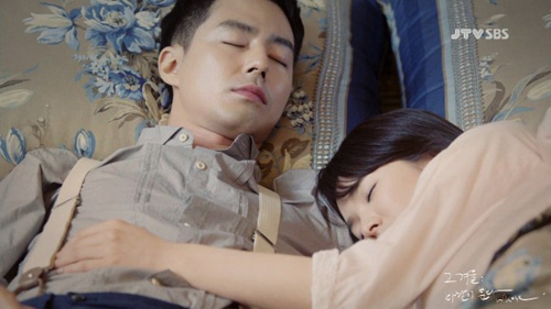 Song Hye Kyo thừa nhận bị mê hoặc - 6