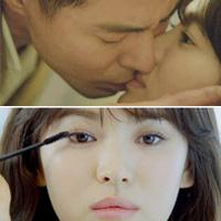 Song Hye Kyo thừa nhận bị mê hoặc