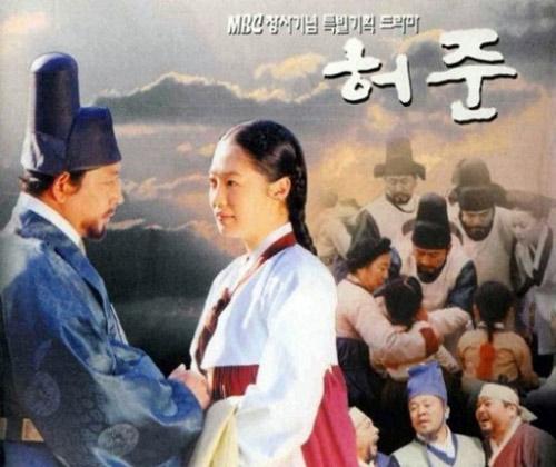 Phim cổ trang Hàn dậy sóng - 7