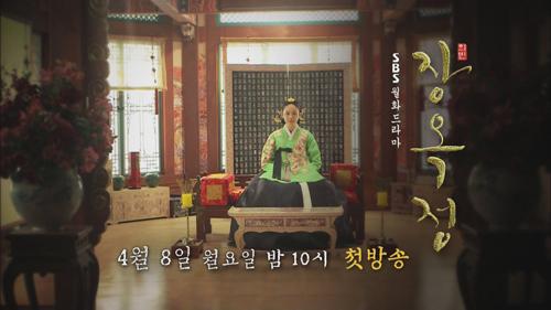 """Kim Tae Hee """"xuất chiêu"""" cùng đối thủ - 3"""