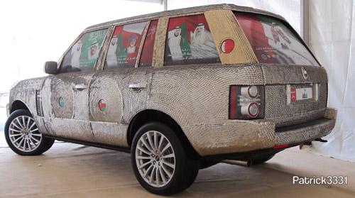 Range Rover phủ tiền xu 'độc nhất vô nhị' - 1