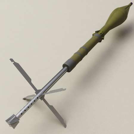 """VN chế tạo đạn mới cho """"hỏa thần"""" diệt tăng - 4"""