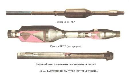 """VN chế tạo đạn mới cho """"hỏa thần"""" diệt tăng - 7"""