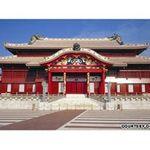 Du lịch - Thăm 5 lâu đài cổ kính ở Okinawa