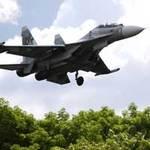 Tin tức trong ngày - Indonesia mua 16 chiến đấu cơ Sukhoi của Nga