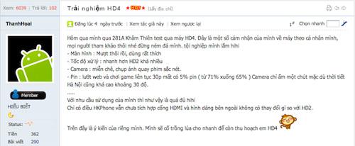 Người dùng nói gì về HKPhone Revo HD4? - 1