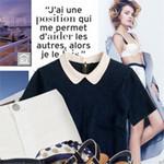 Thời trang - Khám phá phong cách của phụ nữ Pháp