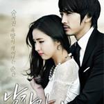 Hậu trường phim - Song Seung Heon ôm chặt mỹ nhân 9X