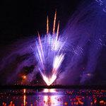 Tin tức trong ngày - Đà Nẵng tổ chức lễ hội pháo hoa quốc tế
