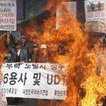 Tin tức trong ngày - Triều Tiên tuyên bố cắt đường dây quân sự