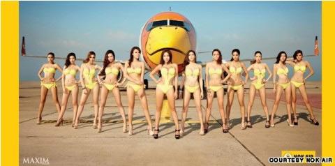 Hàng không châu Á thích dùng tiếp viên sexy - 2