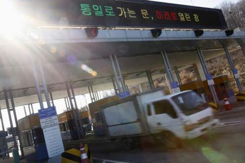Nóng như khu phi quân sự Triều Tiên - 11