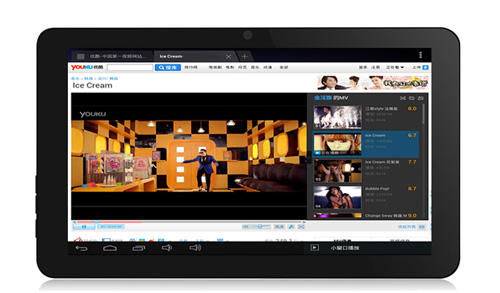 Lộ diện máy tính bảng Hàn Quốc giá 79 USD, Thị trường - Tiêu dùng,