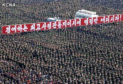 Triều Tiên tuyên bố chiến tranh với HQ - 7