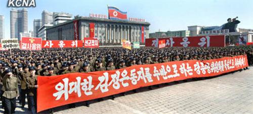 Triều Tiên tuyên bố chiến tranh với HQ - 12