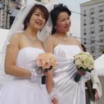 Tin tức trong ngày - Cấm kết hôn với người nước ngoài cùng giới