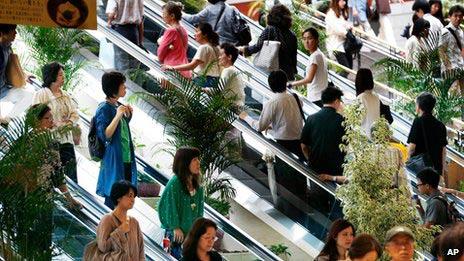 Dân số Nhật Bản giảm kỷ lục trong năm 2013 - 1