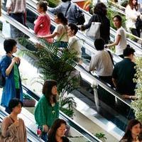 Dân số Nhật Bản giảm kỷ lục trong năm 2013