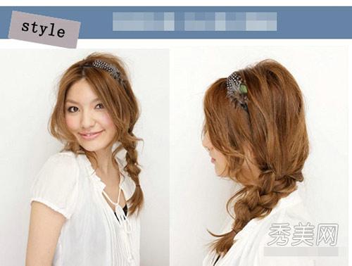 Gợi ý tóc xinh cho phái đẹp đón tết 2014 - 3