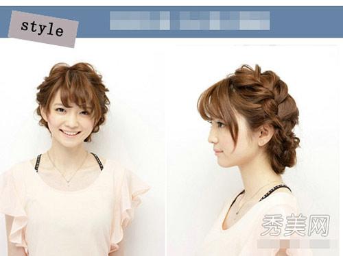 Gợi ý tóc xinh cho phái đẹp đón tết 2014 - 4