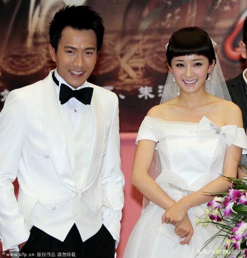 Đám cưới tốn kém của Dương Mịch, Lưu Khải Uy - 1