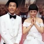 Phim - Đám cưới tốn kém của Dương Mịch, Lưu Khải Uy