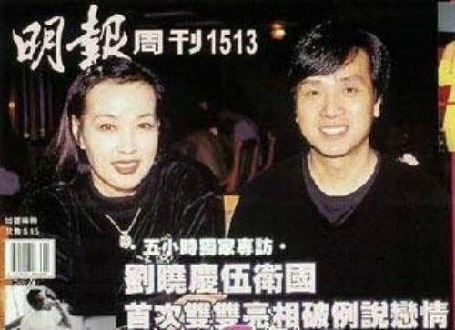 Bí mật chuyện tình của Lưu Hiểu Khánh - 9
