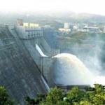 Tin tức trong ngày - Lại động đất tại khu vực thuỷ điện Sông Tranh 2