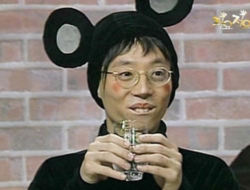 Sốc với mỹ nam Hàn thời vô danh - 5