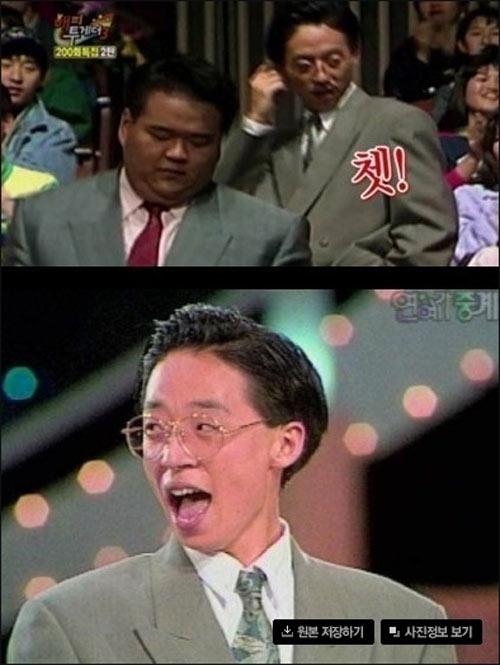 Sốc với mỹ nam Hàn thời vô danh - 6