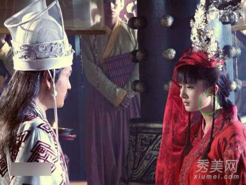 """Dương Mịch làm vợ """"người khác"""" - 13"""