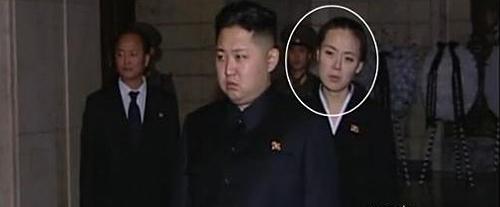 Em gái Kim Jong-un phụ trách kho bạc Triều Tiên - 1