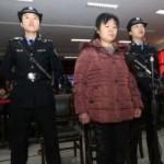 Tin tức trong ngày - Trung Quốc tử hình bác sĩ buôn bán trẻ sơ sinh