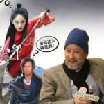 """Phim - Tân Thiên long bát bộ phản pháo 3 """"lùm xùm"""""""