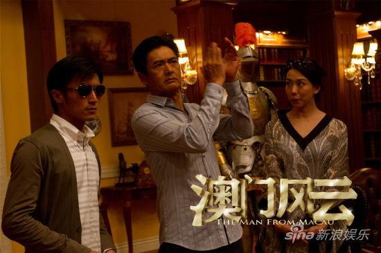 Châu Nhuận Phát tái xuất Thần bài 2014 - 14