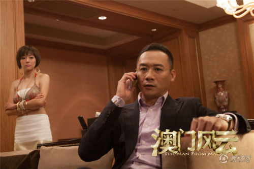 Châu Nhuận Phát tái xuất Thần bài 2014 - 17