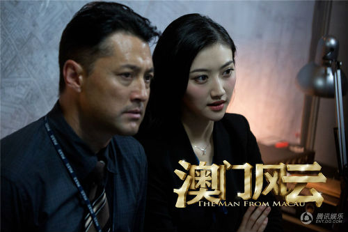 Châu Nhuận Phát tái xuất Thần bài 2014 - 15