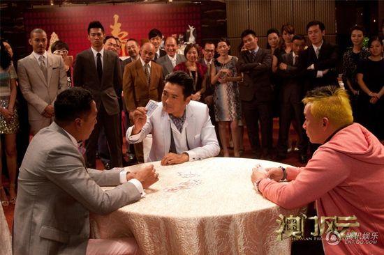 Châu Nhuận Phát tái xuất Thần bài 2014 - 2
